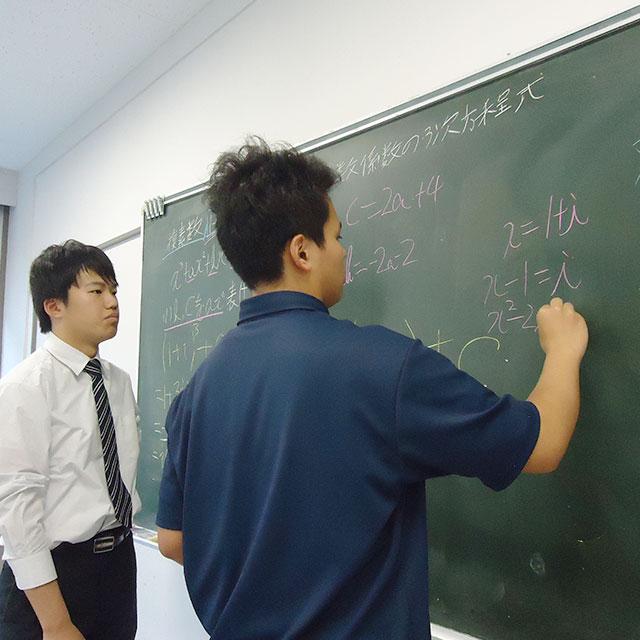 数学愛好会