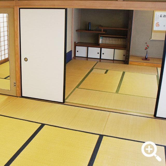 Sado room